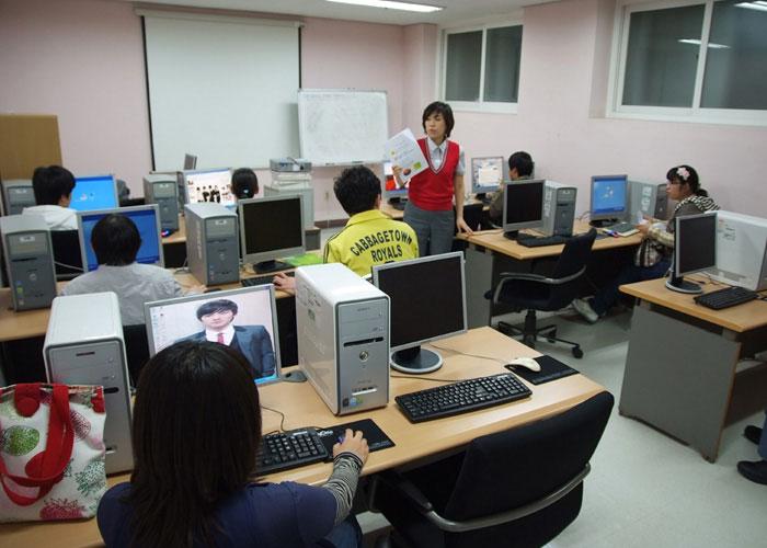 정보화교실